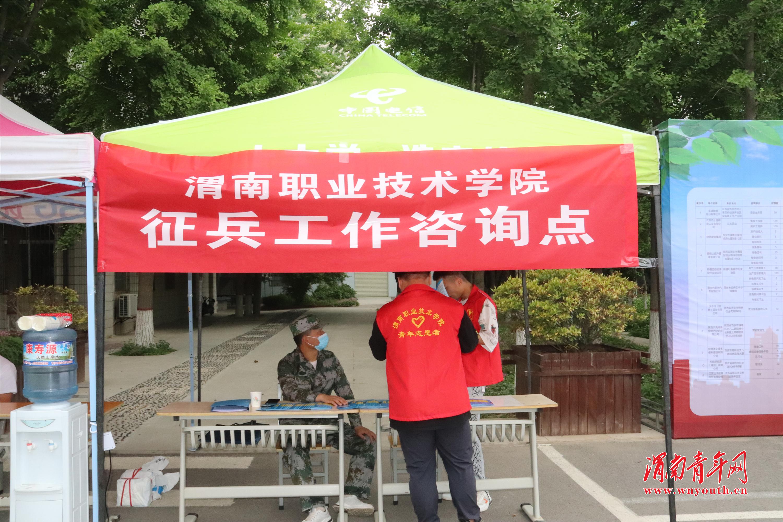 十大赌博正规平台在线朝阳校区专场校园招聘会圆满举行