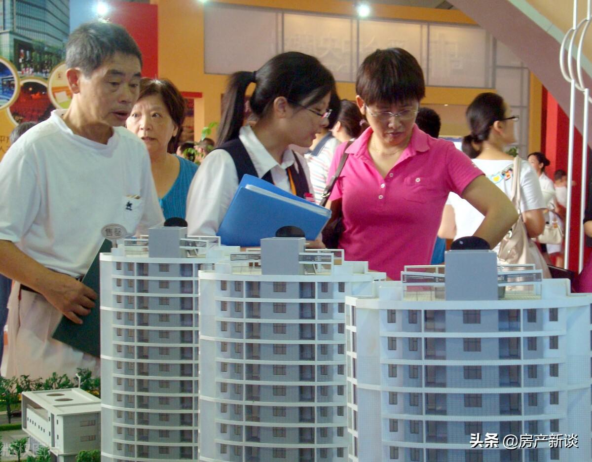 10年工作经验的售楼小姐:你的房子满足3个条件,就是一套好房子