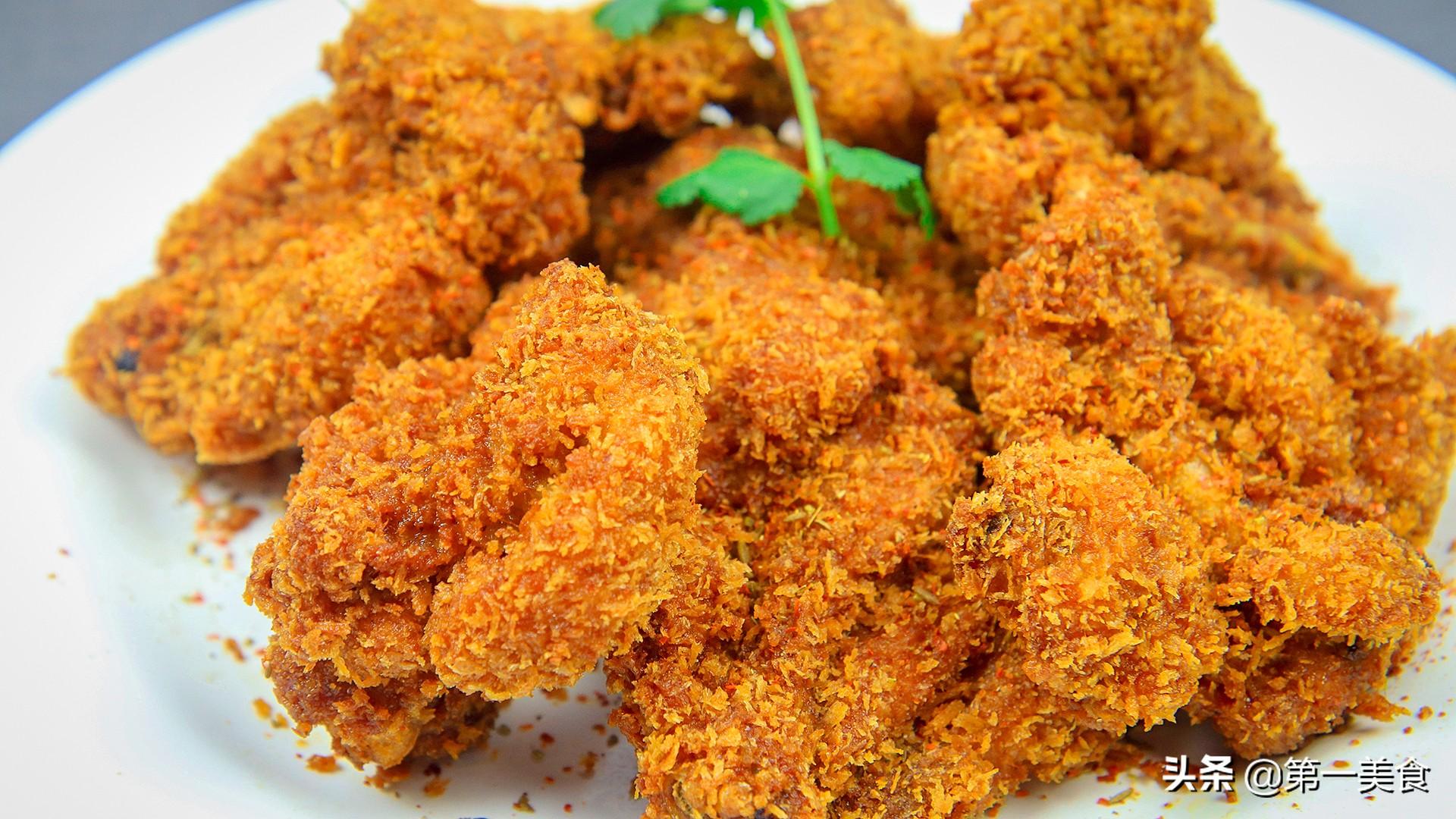 香酥鸡翅根怎么做外酥里嫩  原来秘诀在于腌
