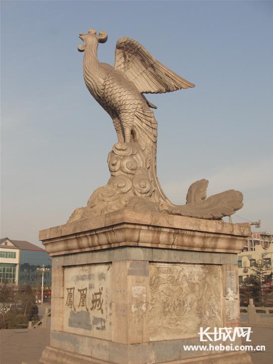 高邑县文化底蕴丰富,不愧为龙兴之地、凤舞之城