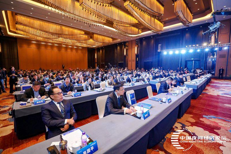 中国新媒体记协受邀出席2020无锡夜经济论坛