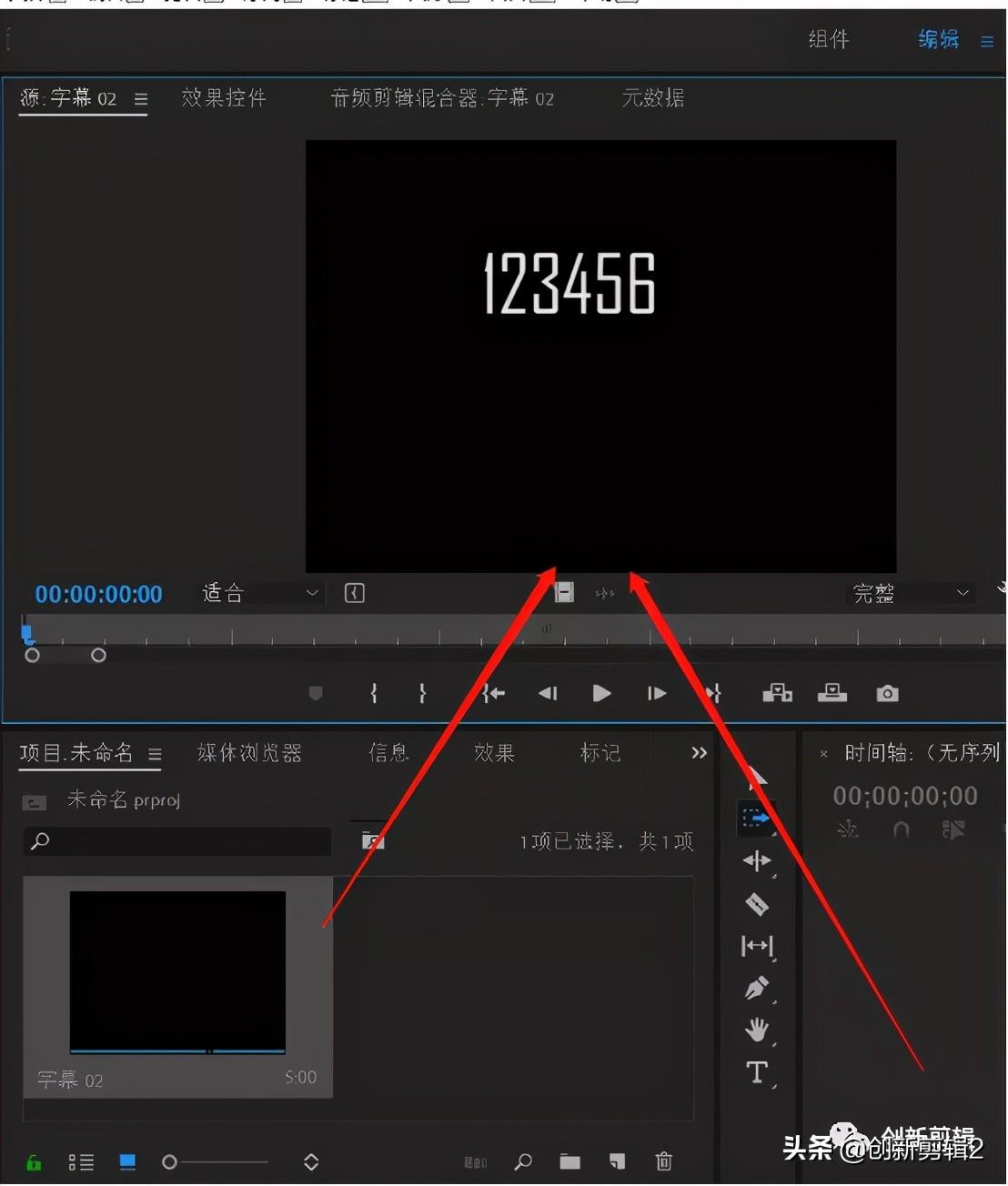 pr滚动字幕怎么做(pr如何让字幕滚动从下往上)