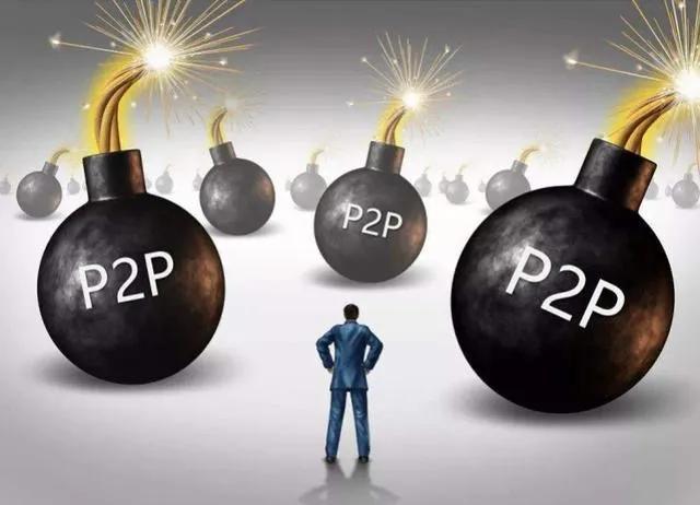宝妈遭遇P2P爆雷潮:你想的是利息,别人要的是你的本金-贷大婶