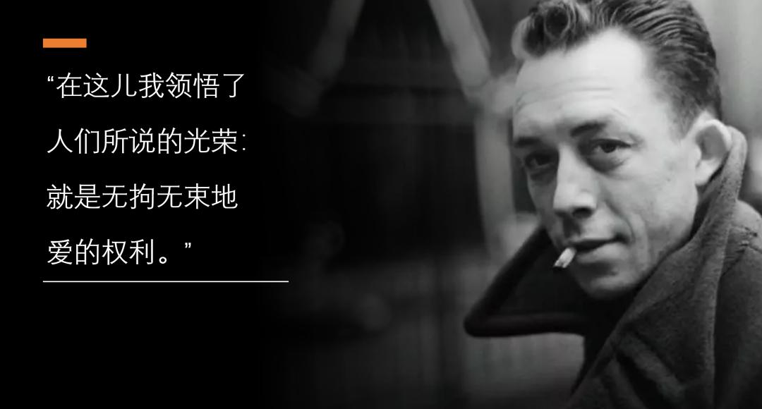 坤鹏论:加缪——伟大的作家必是哲学家-坤鹏论