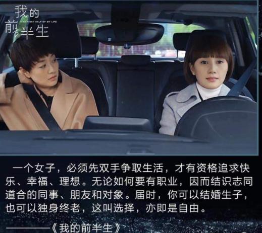 """""""滚出去"""",校长张桂梅拒收捐款:当全职太太,就是女性不独立?"""