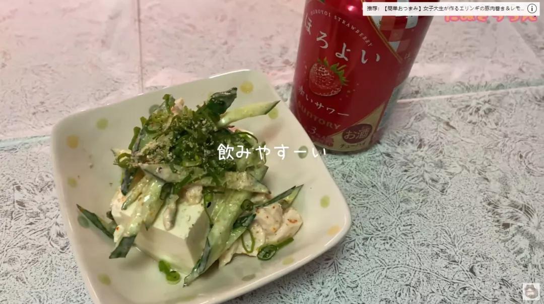 日本女大學生靠胖次特寫收獲百萬瀏覽,油管上的UP真的太拼了啊