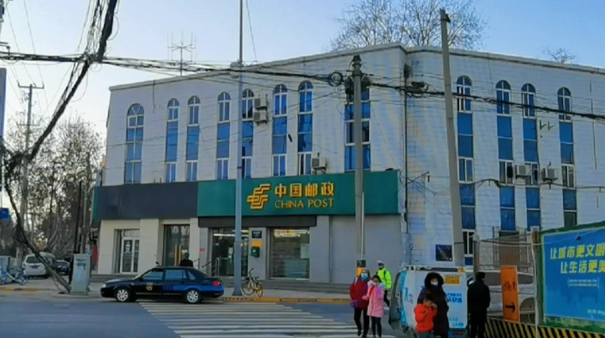 韩森寨邮局——西安东郊曾经非常有名的标志性建筑