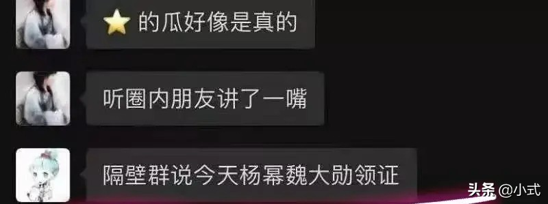 华晨宇承认有女,赵丽颖追责,张艺兴否认恋情,杨幂魏大勋疑领证