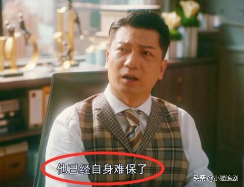 《流金岁月》:范金刚两次暗示杨柯结局,可惜朱锁锁没听懂