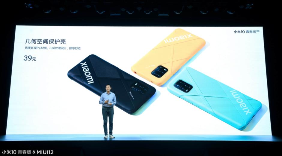 小米手机持续公布4款新产品,从39元到2799元都是有,你最爱哪一款?