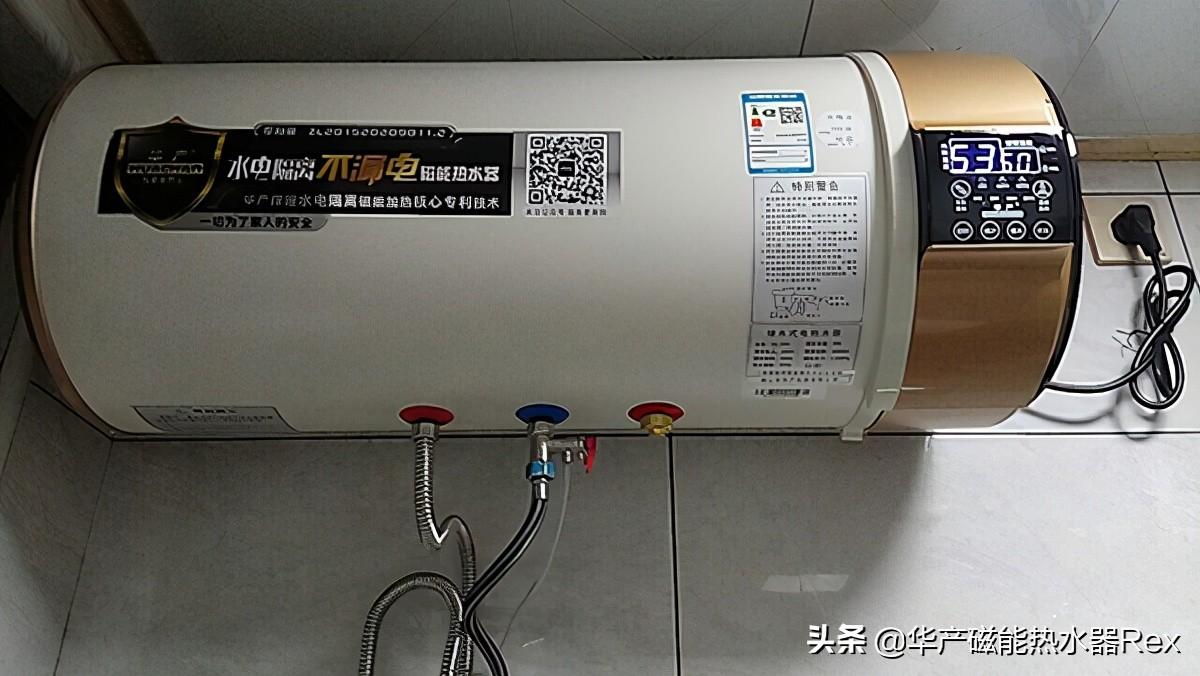 熱水器水管漏水該如何解決?