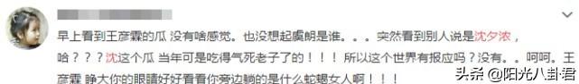 恭喜!王彦霖520官宣与同学艾佳妮结婚,晒结婚美照互相甜蜜告白
