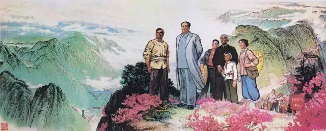 毛主席的一些经典名句