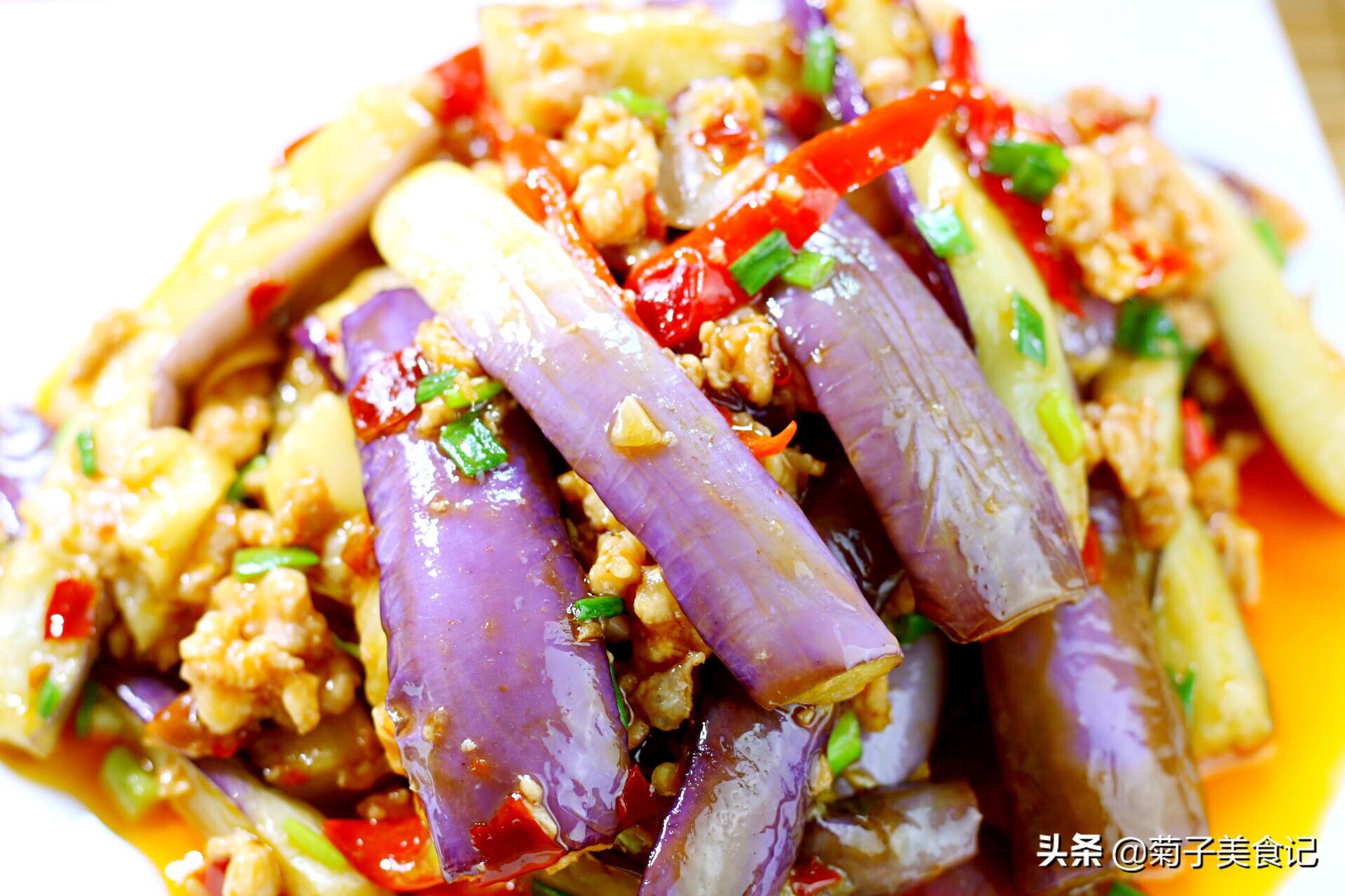 这12道川菜菜谱请收好,经典川味,色香俱全,过年回家就要露一手 川菜菜谱 第12张