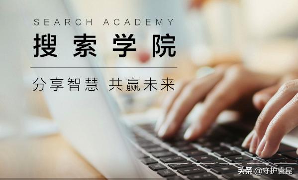 关键词seo优化网站SEO优化之关键词选择技巧和方