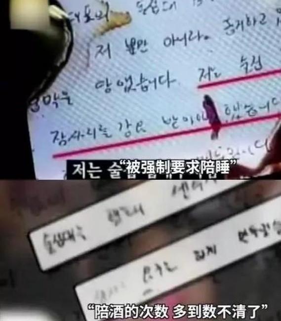 """韩娱圈那些""""腌臜""""事,权珉娥只是冰山一角"""