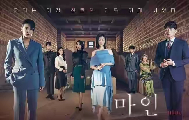 又一复仇韩剧开播!狗血程度不亚于《顶楼》,一个家庭三个后妈