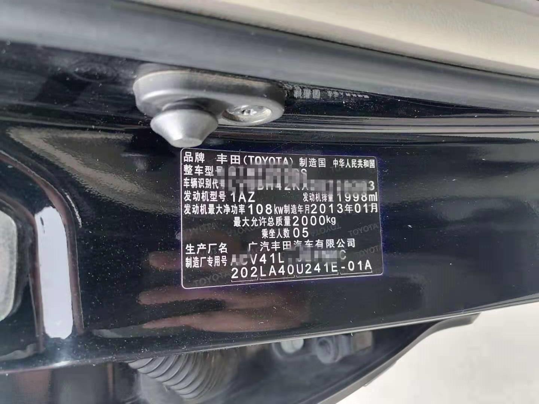 二手车大推荐:B级车的标杆车型 2013年的丰田六代凯美瑞
