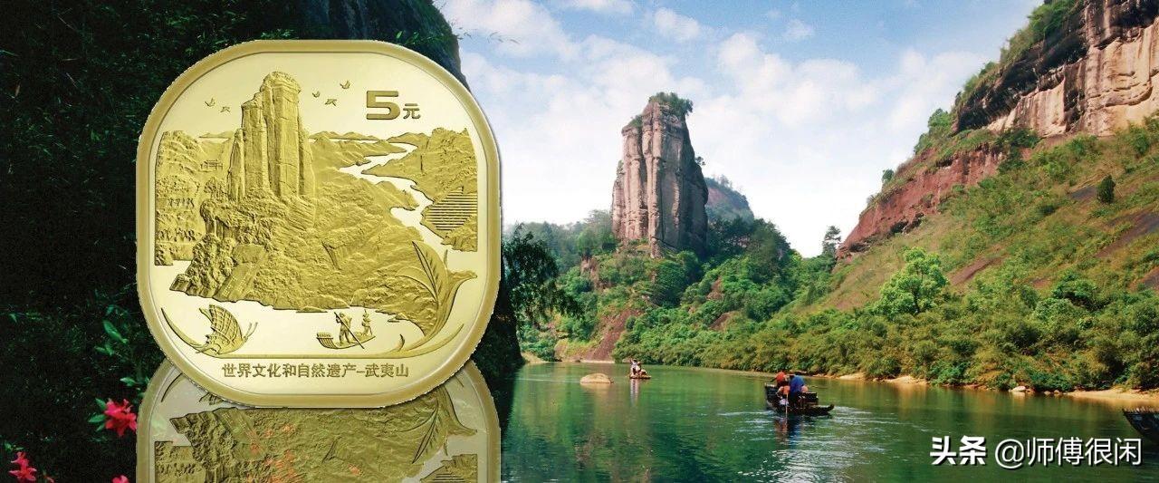 武夷山纪念币下跌至11元附近,封装币增发何去何从?