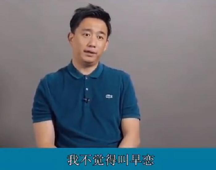 黃磊支持女兒戀愛,小S嚴禁18歲前戀愛,如何對待早戀很重要