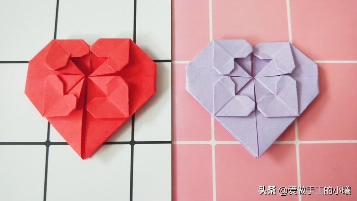 别致爱心折纸图解教程