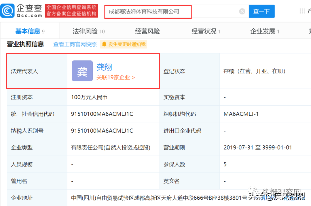 网友投诉微商CVG被指借打造素人网红拉人头行骗
