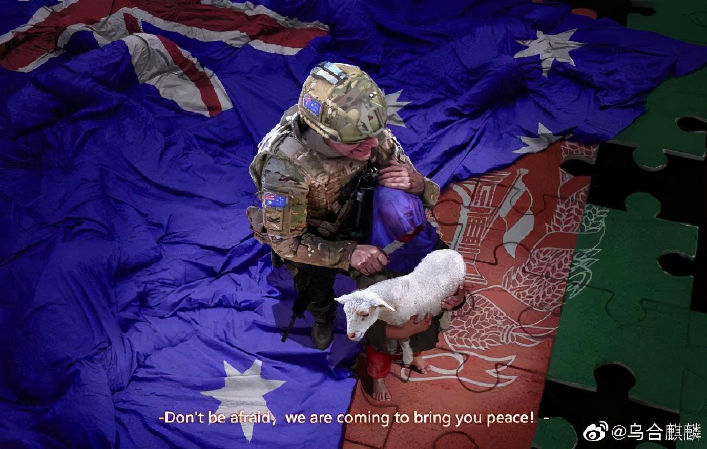 澳大利亚特种兵在阿富汗——别怕,我们带来了和平