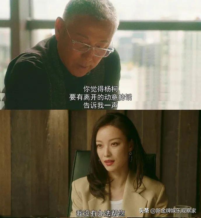 朱锁锁谢宏祖结婚,叶谨言却感觉像嫁女儿,倪妮陈道明演技绝了