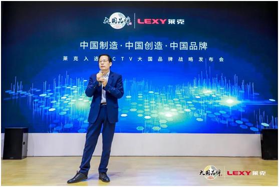 莱克电气:用创新解决用户痛点,才能成就高端品牌