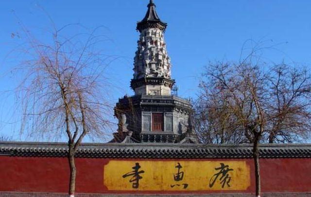 河北这座神奇寺庙,仅剩一座千年古塔,却曾出现在日本明信片上