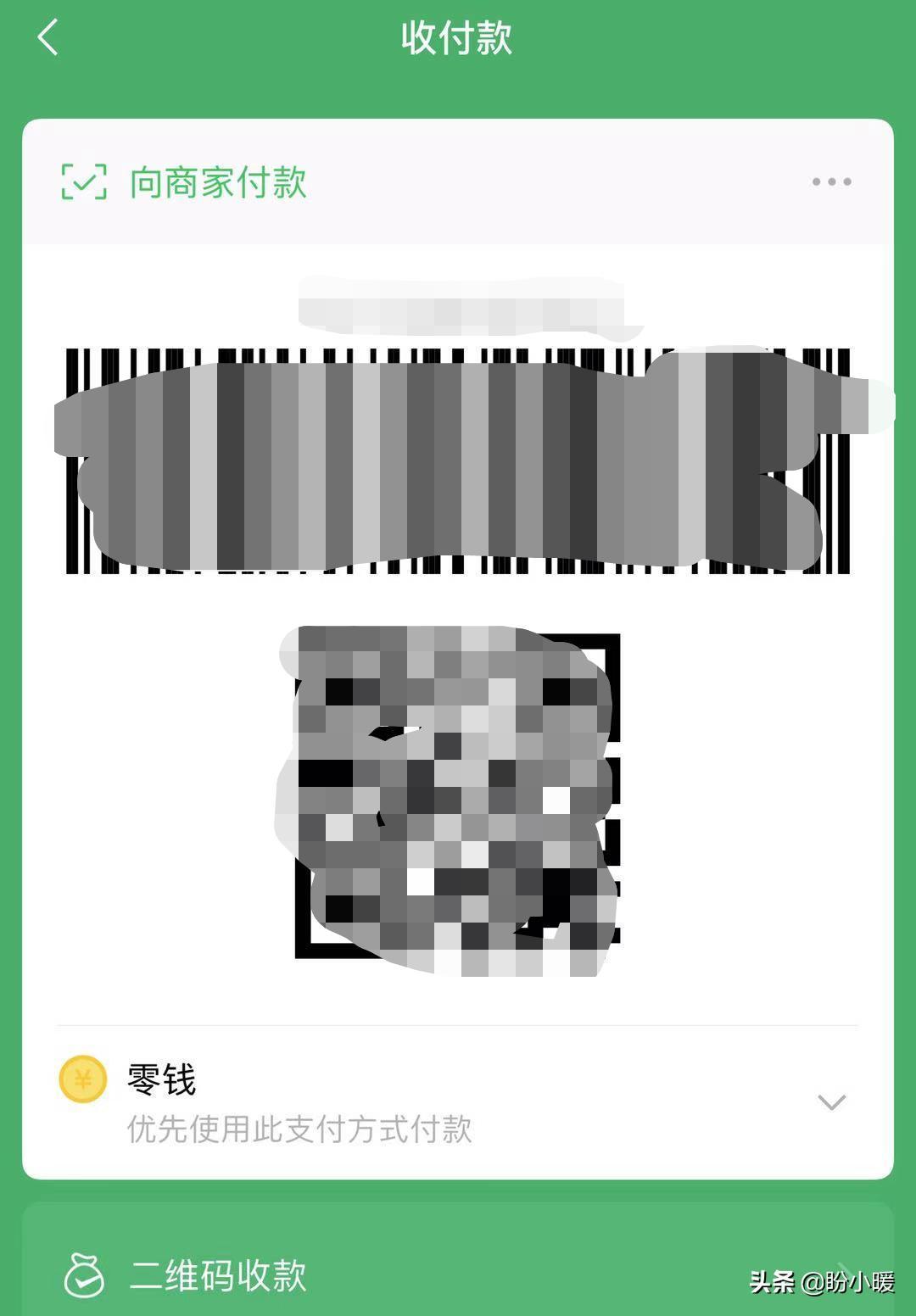 微信扣款顺序在哪设置(微信扣费服务为什么没有)