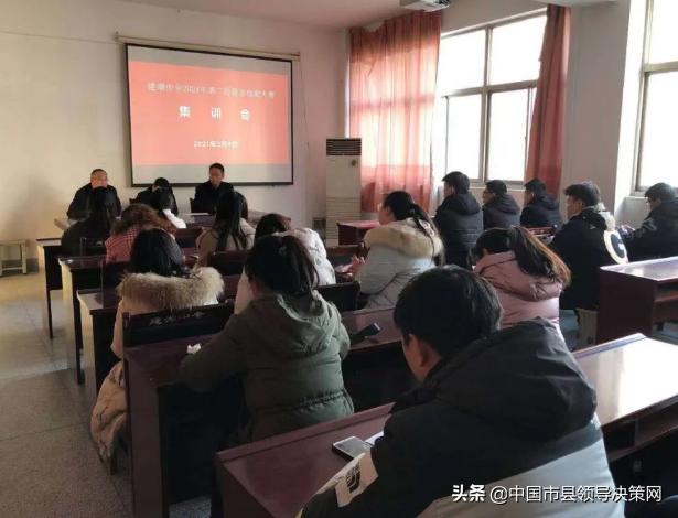 江苏建湖中专召开2021年省技能大赛集训动员会议