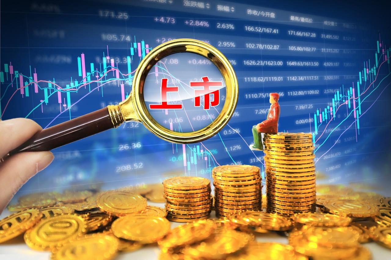 A股上市公司突破4000家,总市值飙升3万多倍,意味着什么?