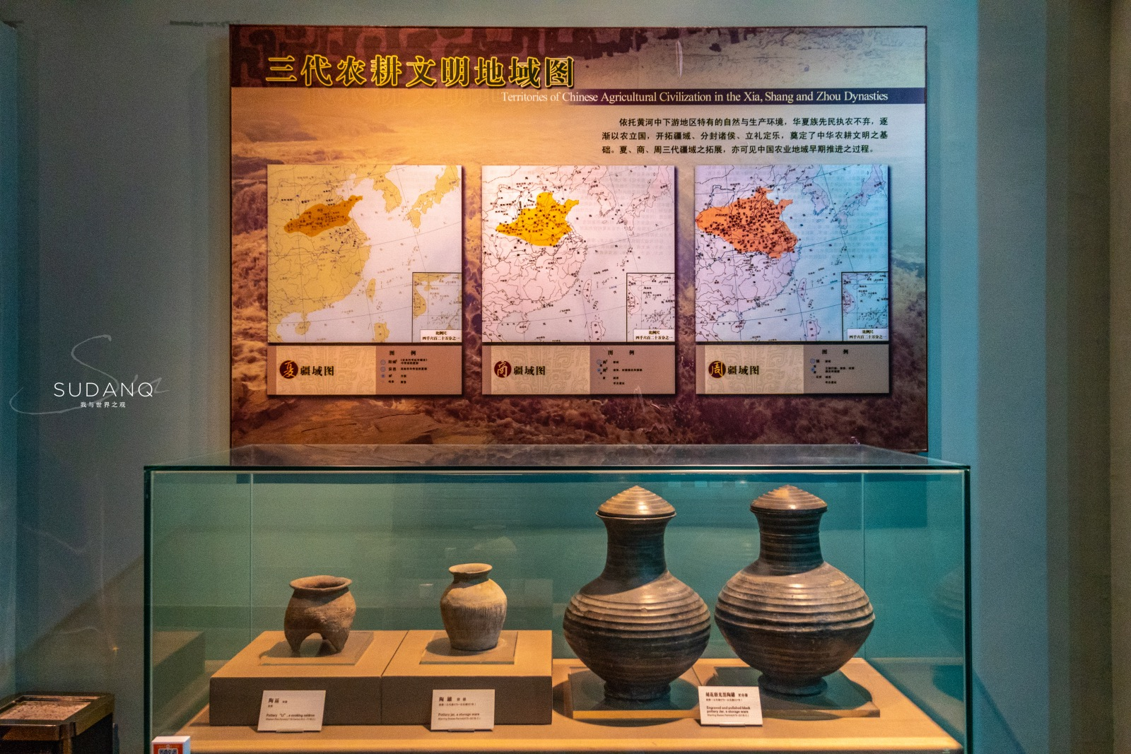 """陕西杨凌,素有""""农业圣地""""之美誉,建有世界最大的昆虫博物馆"""