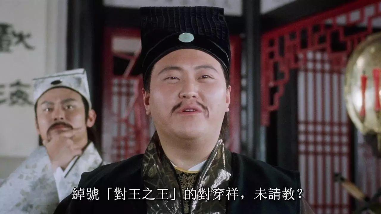 清朝县衙门只有一个官员,为什么能够正常运转?