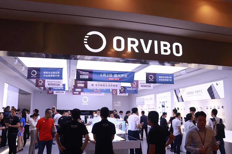 超越小米的智能家居品牌搞事情了,一起去上海真北店打卡体验