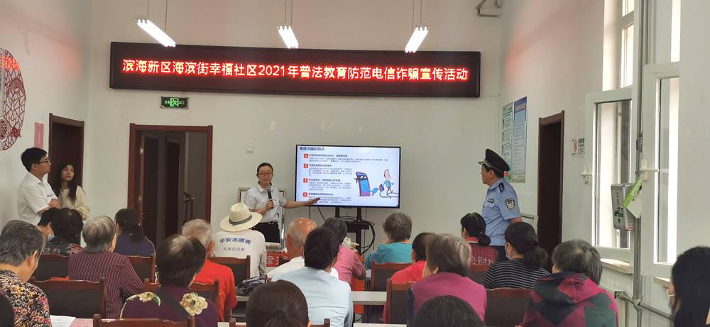 """天津滨海:我们的节日""""品味鲜香粽子 感悟端午文化"""""""