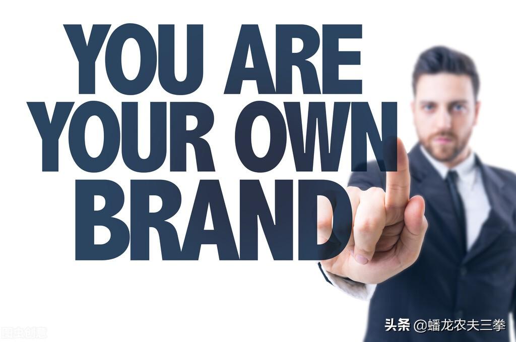 网络品牌营销推广怎么做?