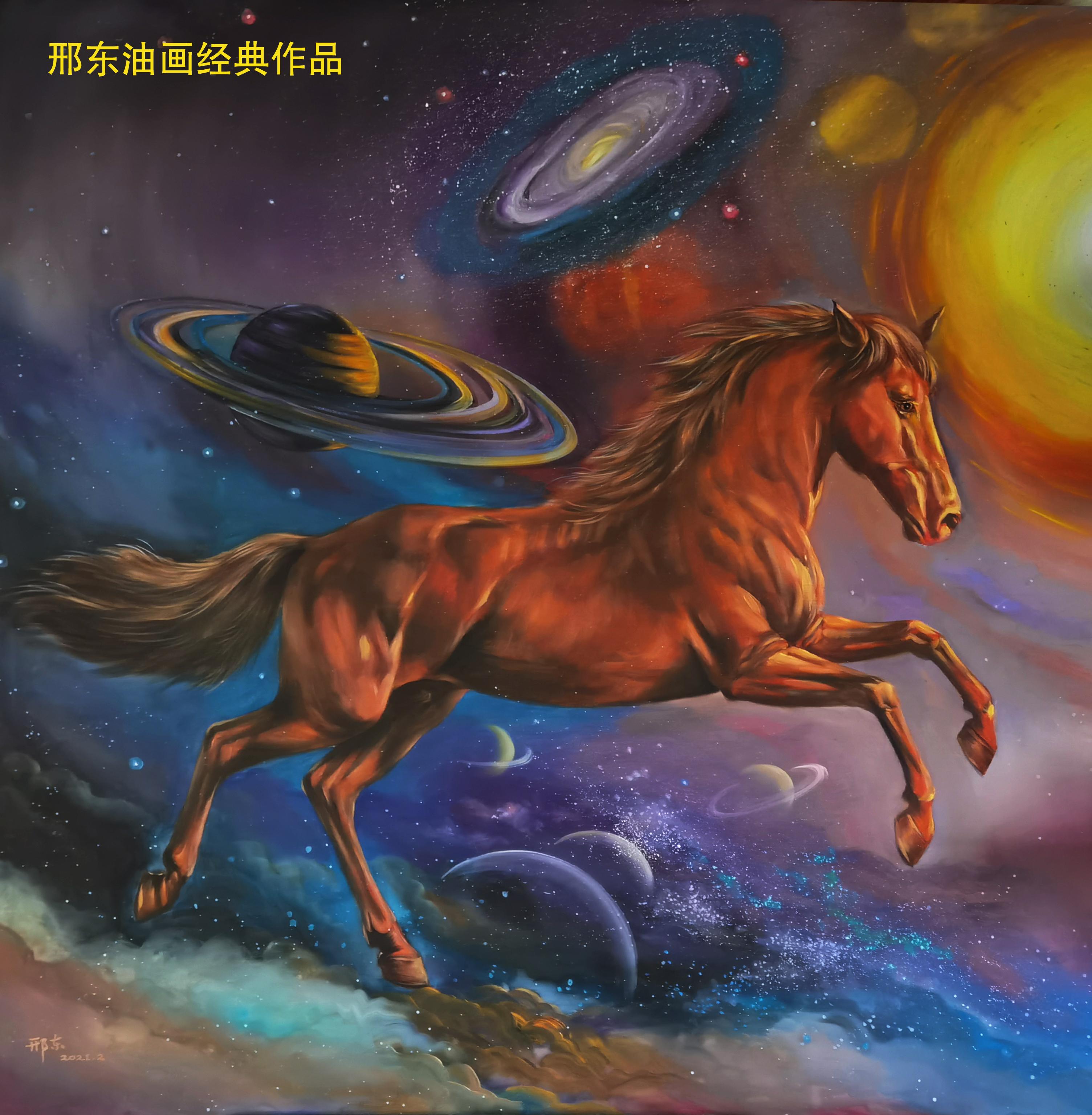 邢东绘画作品创造吉尼斯世界纪录,华人的骄傲