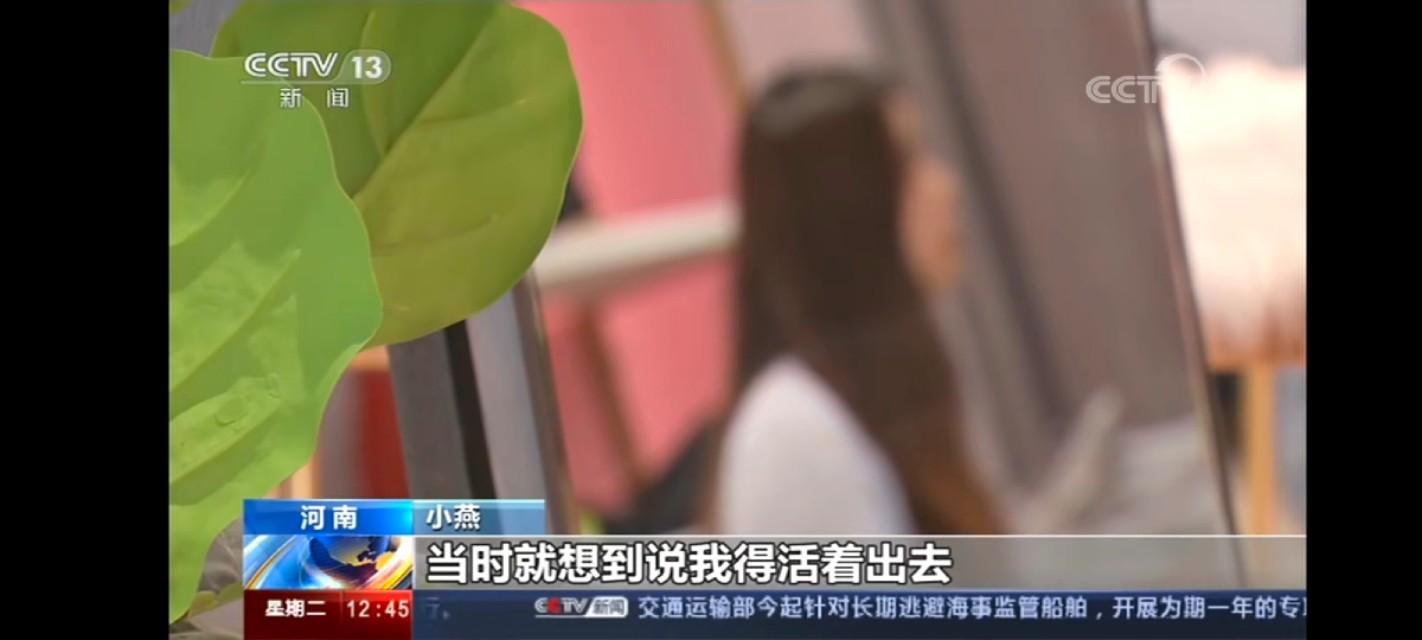 河南女子遭家暴从二楼跳下!隐藏性暴力下,我们该如何保护自己?