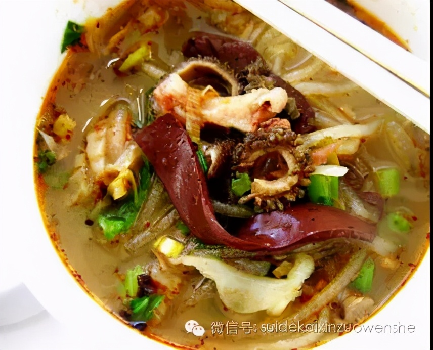 「陕北美食」地道绥德羊杂碎