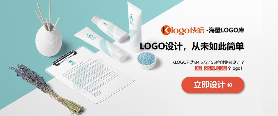 LOGO在线制作生成器如何选择?哪个好?