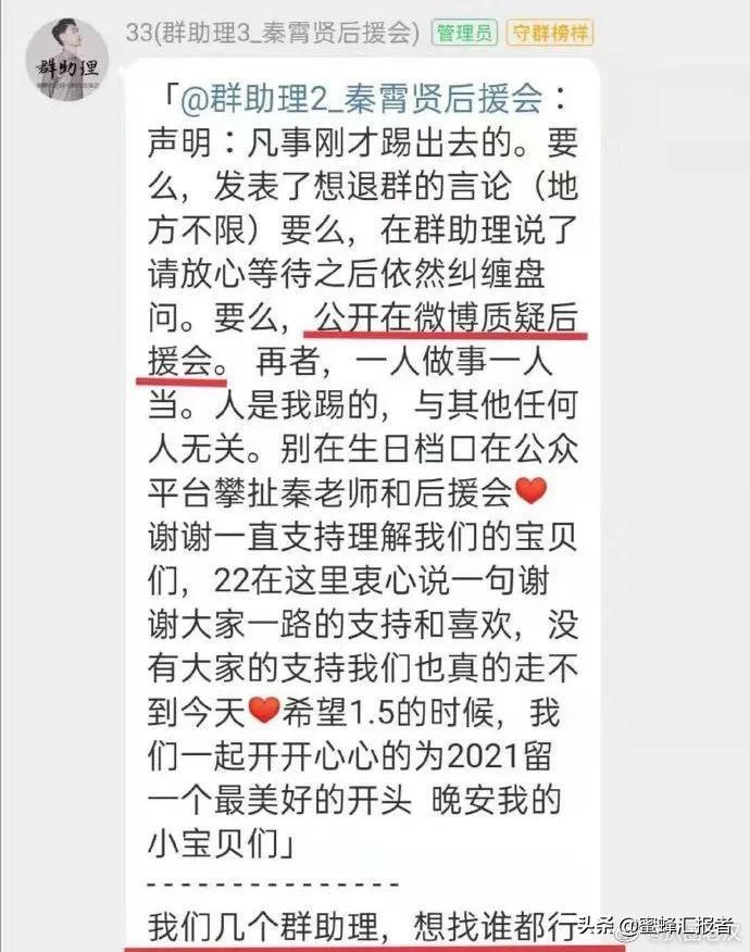 迪丽热巴签名蘸口水像极了在数钱,秦霄贤为什么搞成这样了