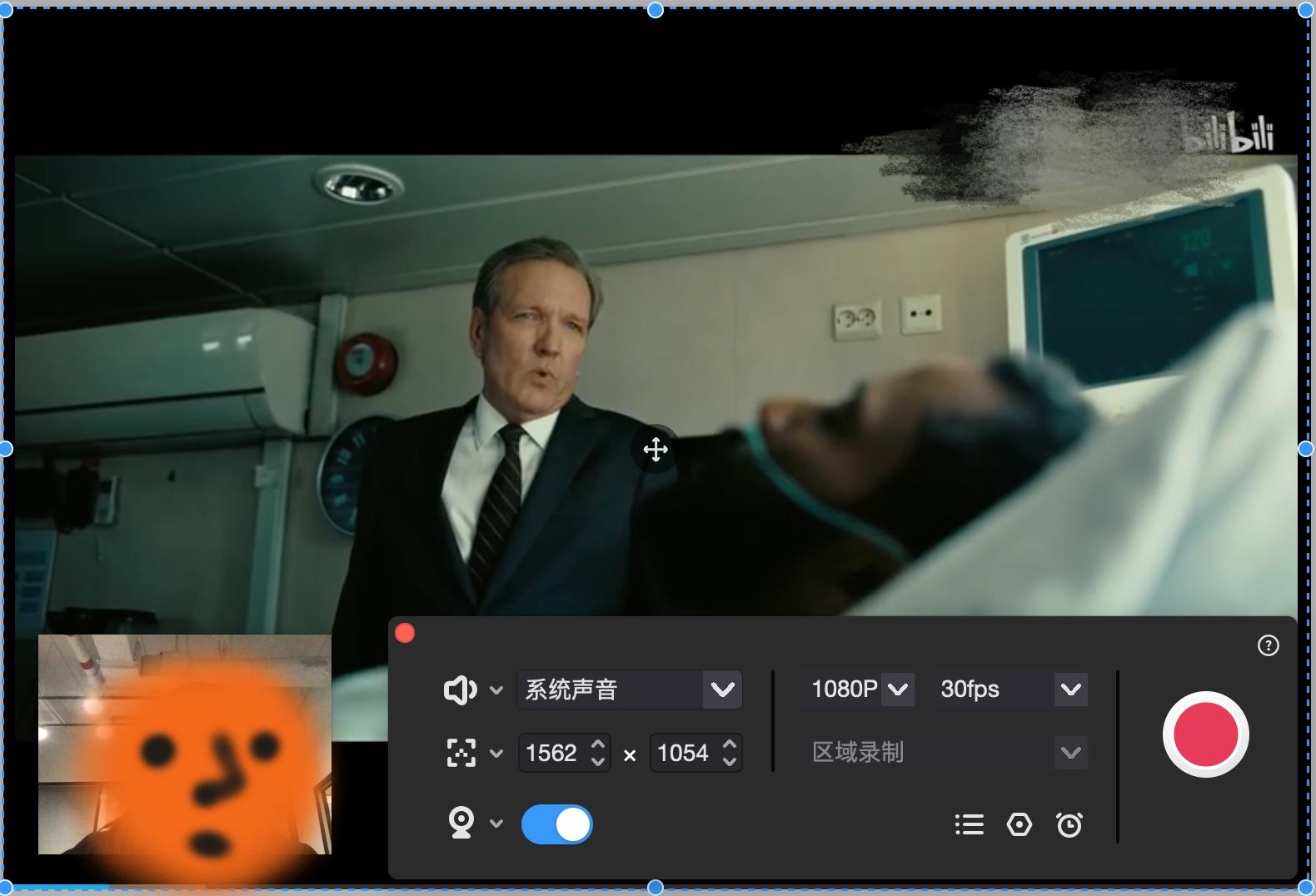 爱奇艺怎么录屏(爱奇艺不支持ios录屏版权怎么办)