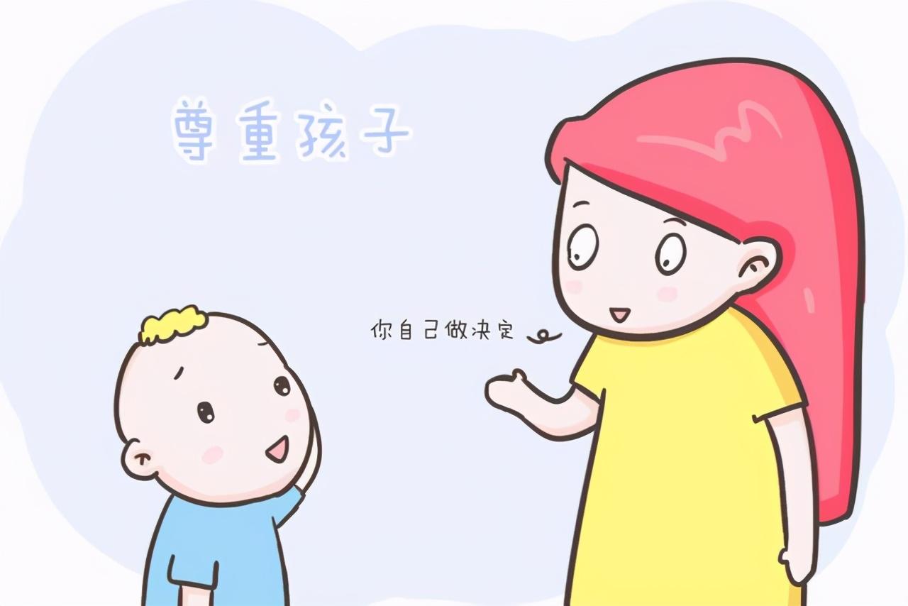 如何教育孩子乖巧又听话