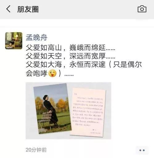 李国庆这个回复麻烦大了,但是我们仍然要相信爱情