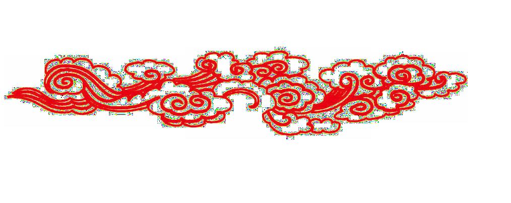 中国风祥云素材
