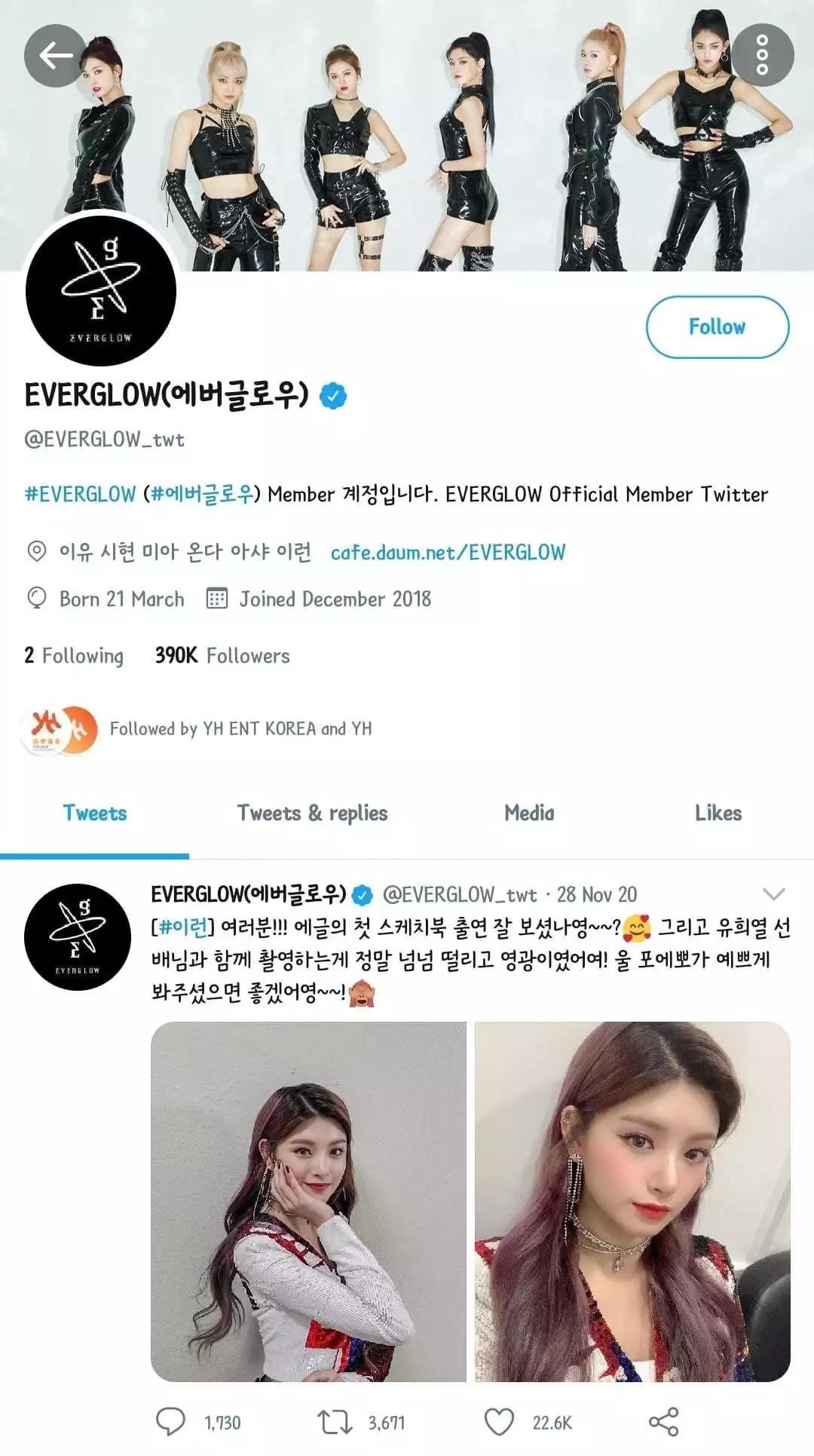 成员确诊新冠后毫无消息,EVERGLOW公司处理手法韩网热论