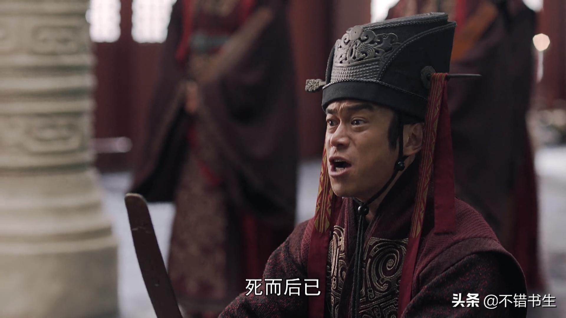 大秦赋:逼走廉颇害死李牧,郭开是赵国第一宠臣吗?背后还有一人