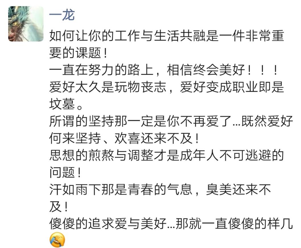 武僧一龙疑似要退役,直言:我在搏击圈坚持太久了,不再爱了